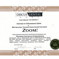 Сертификат_гор_Мишиева4