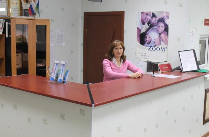 Администратор стоматологии Авонстом