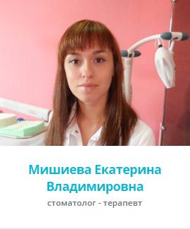 mishieva