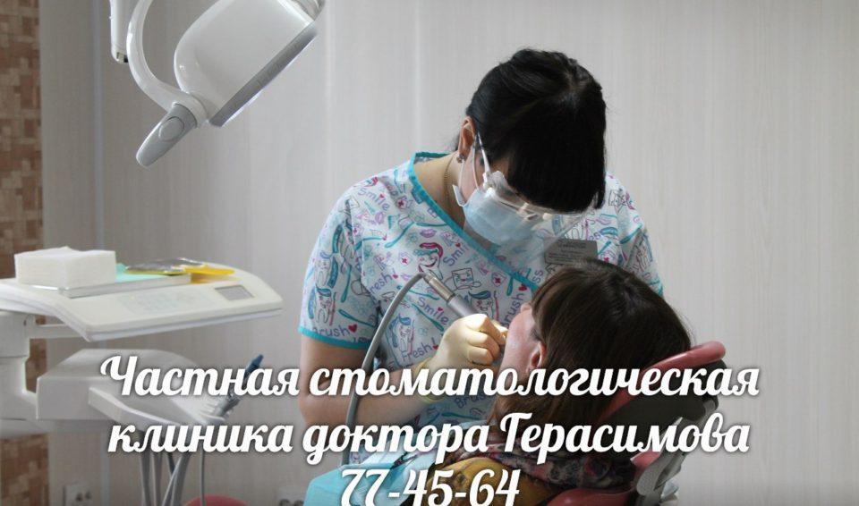 Если зубы шатаются у взрослого человека…