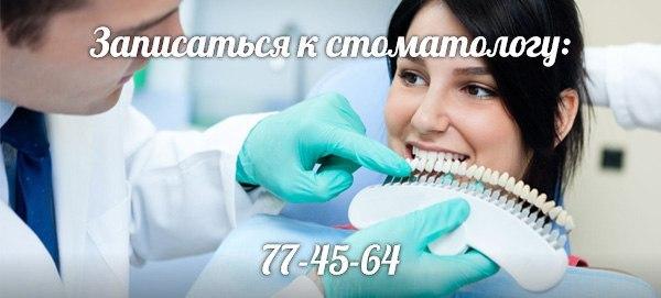 как долго болят зубы после отбеливания