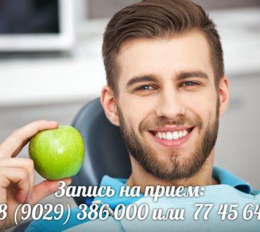 """Вы согласны с мнением """"Здоровые зубы – залог хорошего настроения!""""?"""